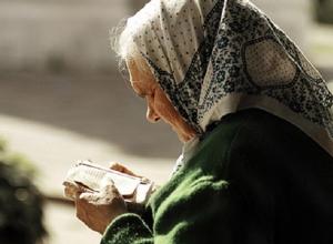 85-летняя пенсионерка перевела миллион рублей на карту телефонных мошенников в Ставрополе