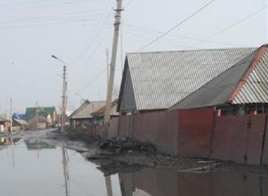 На отсутствие компенсации после наводнения пожаловалась жительница дома на Ставрополье