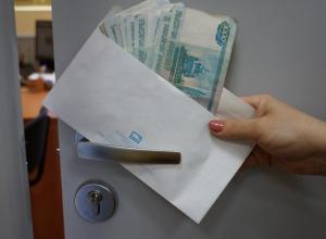 Преподаватель ставропольского ВУЗа насобирала со студентов 800 тысяч рублей за «помощь» на экзаменах