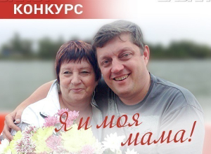 Объявляем о начале фотоконкурса «Я и моя мама»!