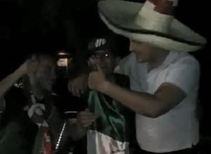 «Я люблю тебя, Невинка», - мексиканские болельщики