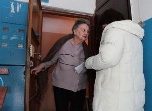 Самозванцы с поддельными удостоверениями горгаза выманивают деньги у пенсионеров в Ставрополе