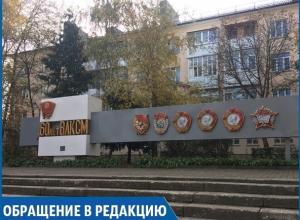 «Почему о вскрытии «капсулы времени» не предупредили заранее?» - житель Ставрополя