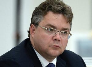 Губернатор Ставрополья выразил соболезнования родственникам погибших при крушении самолета в Подмосковье