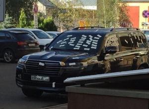 «Жесткая ответка»: внедорожник обклеили женскими прокладками в Ставрополе