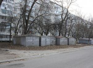 В юго-западном районе Ставрополя принудительно снесут незаконные гаражи