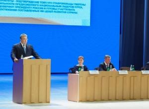 7 миллиардов рублей на здравоохранение потратит Ставропольский край в 2018 году