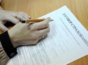 Можно ли вернуть деньги за «страховку» при кредите объяснили в прокуратуре Ставрополья