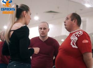 Прошел кастинг реалити-шоу «Сбросить лишнее» в Ставрополе