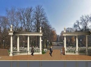 Вековой парк Ессентуков отремонтируют за 35 миллионов рублей