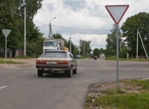За игнорирование требования установить дорожный знак глава поселка получил штраф на Ставрополье