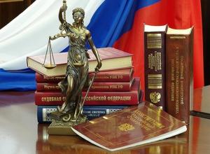 Уволенный судья распространял позорные слухи и разглашал секретную информацию на Ставрополье