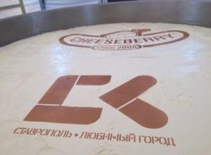 Комитет Книги рекордов Гиннеса признал изготовленный в Ставрополе чизкейк самым большим в мире