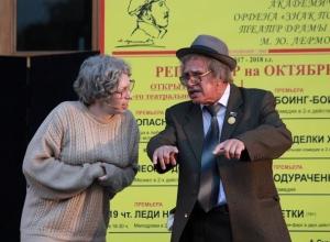 «Опасные связи» и «Шикарная свадьба» на одной сцене: ставропольцев порадовали театральными постановками