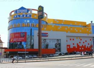 Торговый центр «Вершина Плаза» возобновил работу в Пятигорске