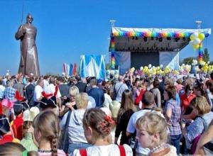 Стала известна программа масштабных праздничных мероприятий ко Дню города в Ставрополе