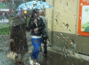 Ливни и холод придут на Ставрополье в начале рабочей недели
