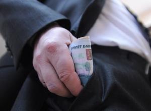 Директора школ и чиновники отдела образования скрыли автомобили, земли и деньги в декларациях о доходах на Ставрополье