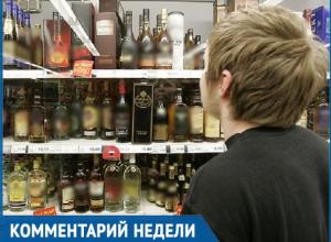 «Алкоголь надо убрать из продуктовых магазинов», - глава «Трезвого Ставрополя»