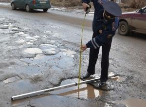 Четыре дороги в Ставрополе попали в десятку самых «убитых» дорог края по результатам народного голосования