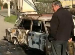 Подростки угнали и сожгли автомобиль пожилого человека в Ставрополе