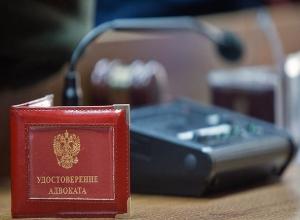 Ставропольский адвокат попалась на милионной афере в Ставрополе