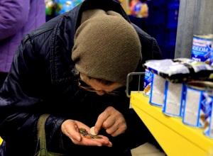 «Пенсионеры окажутся в плюсе»: пенсионный фонд ответил на главный вопрос ставропольских пенсионеров о грядущей реформе