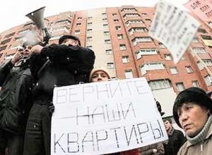 Обманувшим дольщиков на 30 миллионов директорам вынесли приговор в Ставрополе