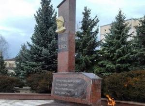 20-летний ставропольчанин может сесть на три года за осквернение символов воинской славы