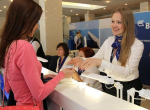 ВТБ увеличил выдачу ипотеки на 50%