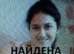 Пропавшая 32-летняя ставропольчанка вернулась домой