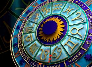 Кому сконцентрироваться на мелких делах, а кто должен обращать больше внимания на потребности окружающих: узнаете из еженедельного гороскопа