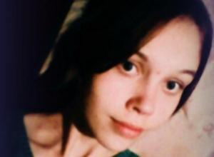 Несовершеннолетняя девочка пропала после ссоры с матерью на Ставрополье
