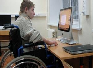 Детям-инвалидам не дали компьютеры в одной из школ Ставрополя