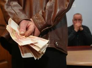Ставрополье признали вторым после Москвы регионом по взяточничеству