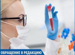 «Почему в краевом онкодиспансере такие космические цены?», - жительница Ставрополя
