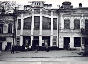Прежде и теперь: как изменился кинотеатр «Октябрь» с вековой историей в Ставрополе