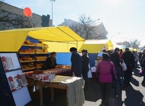Ставропольские власти рассказали, когда пройдет первая продуктовая ярмарка в 2018 году