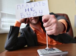 Директор фирмы поплатился шестью миллионами рублей за проведение фиктивных сделок и ухода от налогов на Ставрополье