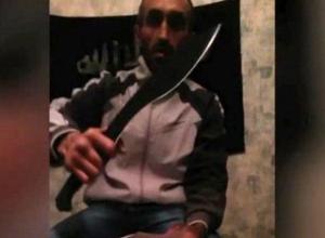 «Кровь за кровь, разрушение за разрушение», - опубликовано видео присяги боевика ИГИЛ
