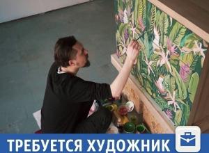 Частные объявления: Требуется художник для росписи мебели кистью