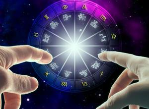 Кому следует общаться с людьми, а кому лучше не лезть в чужие дела: еженедельный гороскоп