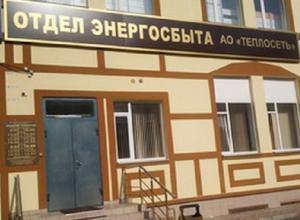 Главу «Теплосети» Невинномысска задержали за взятку в 500 тысяч рублей