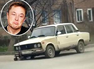 Водитель со Ставрополья бросил вызов Илону Маску