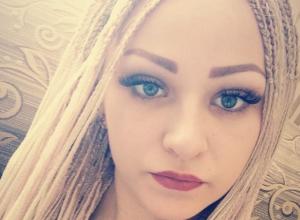 Елизавета Величко намерена побороться за титул «Мисс Блокнот Ставрополь-2018»
