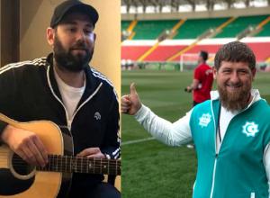 Рамзан Кадыров ответил пятигорцу Слепакову на его песню о сборной России по футболу