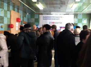 Выборы набирают обороты: наблюдателей выгнала полиция из участка в Карачаевском районе КЧР