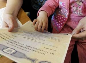 Сроки выдачи материнского капитала сократят вдвое на Ставрополье