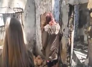 Администрация района отказала нам в помощи после пожара, уничтожившего дом, - мать пятерых детей из Ставрополья