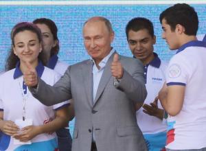 Владимир Путин похвалил проекты «машуковцев» в Пятигорске